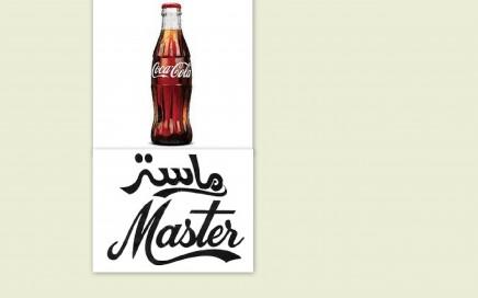 lettertype Coca Cola